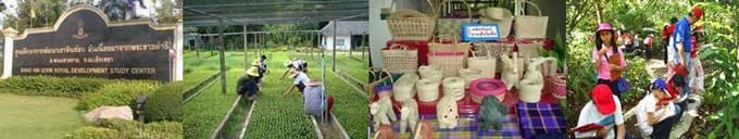 Thailand Permaculture The Khao Hin Sorn Royal Development Study Centre 1